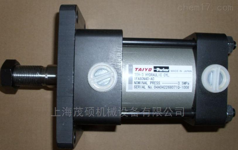 日本原装TAIYO液压油缸太阳铁工价格优势