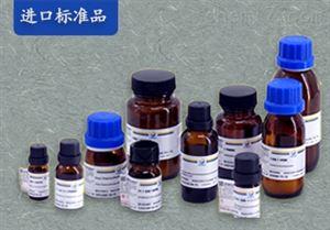 A-903-1ML阿唑-进口标准品