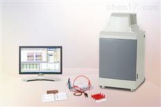 全自动化学发光成像分析系统