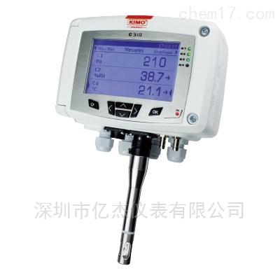 多功能室内环境温湿度大气压变送器C310