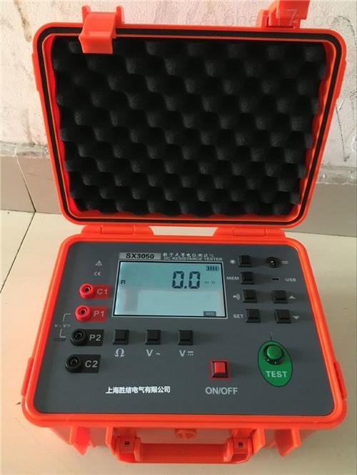 ERT-1500接地电阻测试仪