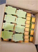 德国皮尔兹750106  750107  750108现货