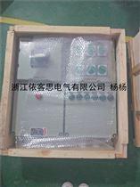 BXM68-7K防爆照明配电箱380V铝合金壳体照明配电箱