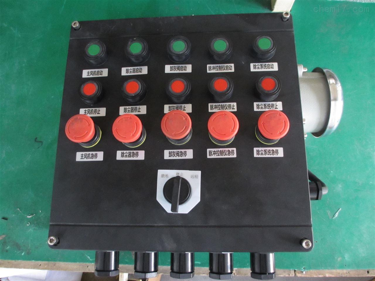 户外防水防尘防腐操作柱FZC-S-A2D2K1G防水防尘防腐操作柱