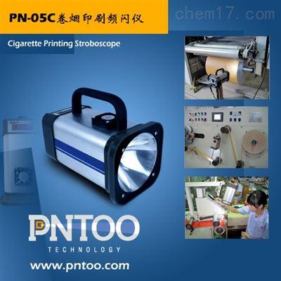 PN-05C云南PN-05C卷烟印刷带风扇频闪仪