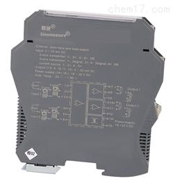 NPFR-C1D/C1DPB/C2D/C2DPB频率量隔离器