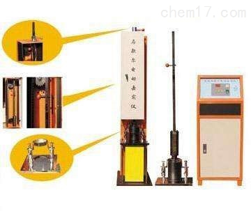 MDJ-IIC型多功能電動擊實儀
