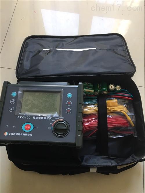WH3ET2571数字接地电阻测试仪