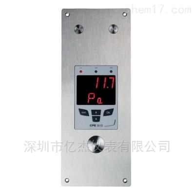 嵌入式室内多功能温湿度变送器CPE310