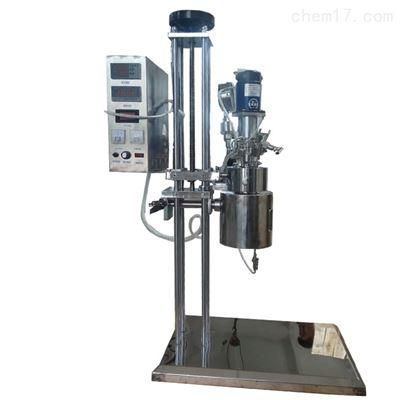升降翻转实验室不锈钢反应釜