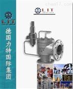 进口先导式安全泄压阀厂家 德国力特LIT品牌
