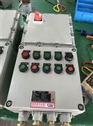 鑄鋁BXK型號防爆控制箱|隔爆型防爆等級