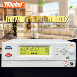TH9201C TH9201B同惠TH9201B TH9201C 9201S耐压绝缘测试仪