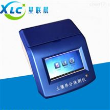 XCY-8CP生产土壤养分速测仪