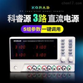 KA3305D KA3303D科睿源KA3305D KA3303D可调直流稳压电源