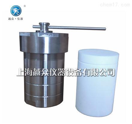 水热合成反应釜