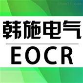 韩国(原三和)施耐德综合保护器EOCR-CZM