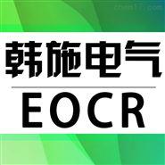 韩国施耐德三和EOCR-PMZ综合保护器
