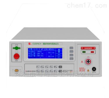 CS2676CH-1程控绝缘电阻测试仪