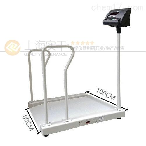 透析体检轮椅秤_记录体重轮椅平台秤