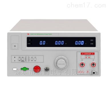 CS2671AX耐压测试仪