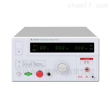 CS2672CX耐压测试仪