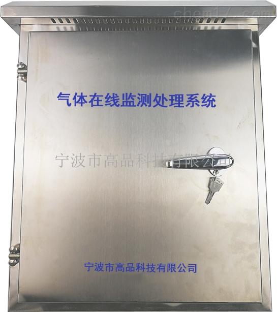定制 NGP气体在线监测中央处理系统