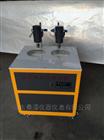 SZ-SHR-650IV自动恒温水泥水化热测定仪