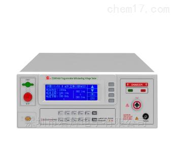CS9914AX系列程控耐压测试仪
