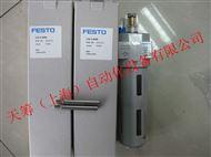 159621/162680德国FESTO油雾器订货号192575/159620特价