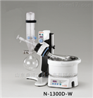 N-1300D旋转蒸发仪