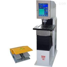 """MHRSS-150-Z""""奥龙芯""""自动双洛氏硬度计"""