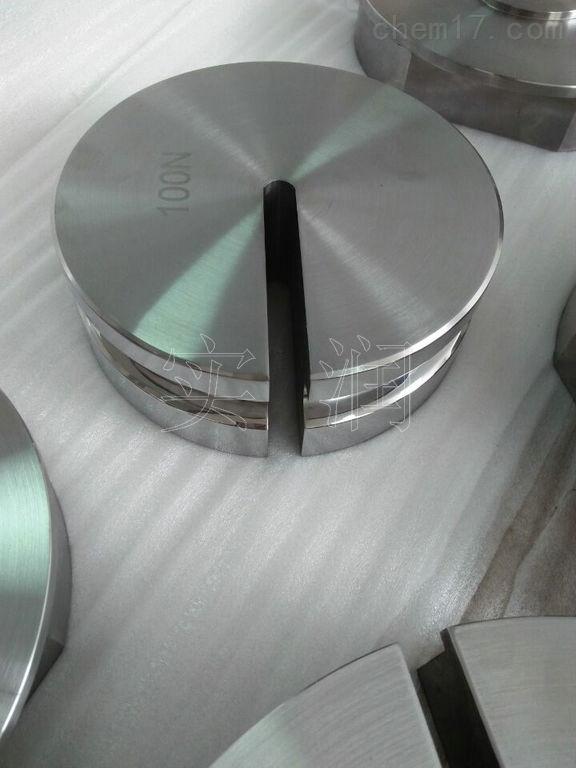 不锈钢砝码100N