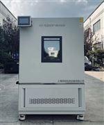甲醛释放量气候试验箱