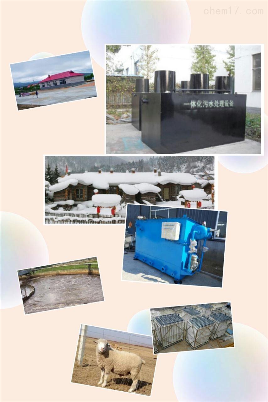 生活污水处理和再利用设备RL-WSZ-AAO