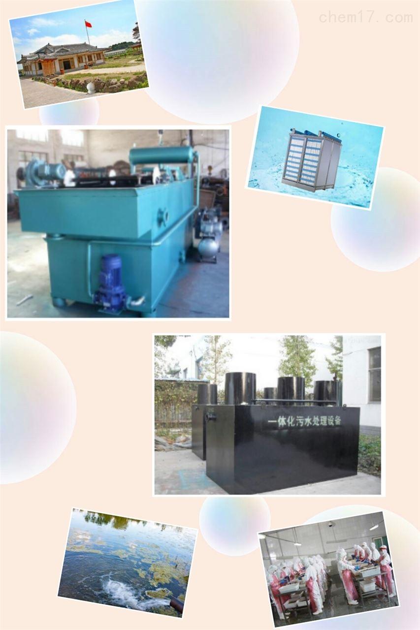 延边州农村生活污水处理设备RL-WSZ-AO装置