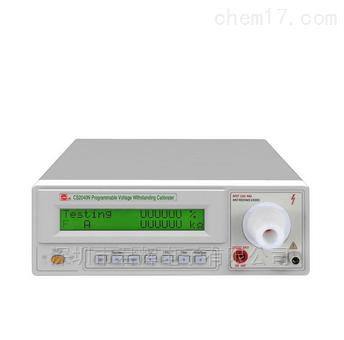 CS2040N9010N程控耐压综合校验装置