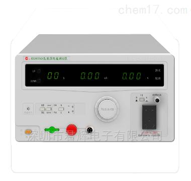 CS2675AX泄漏电流测试仪