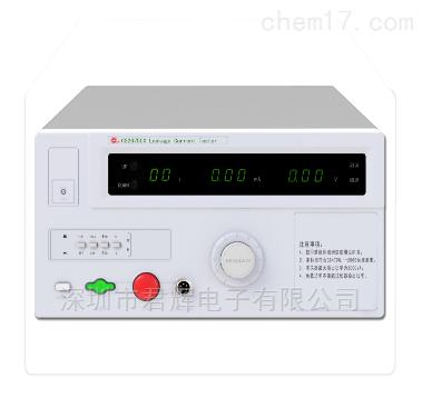 CS2675BX系列泄漏电流测试仪