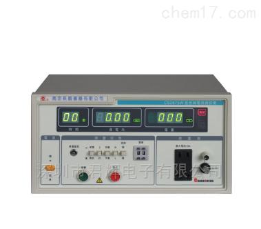 CS2675W/CS2675WT泄漏电流测试仪