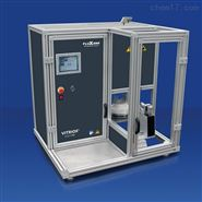 Fluxana VITRIOX系列 全自动熔无机制样系统