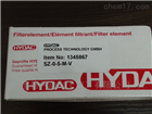 德国原装进口HYDAC过滤器SZ-0-5-M-V特点