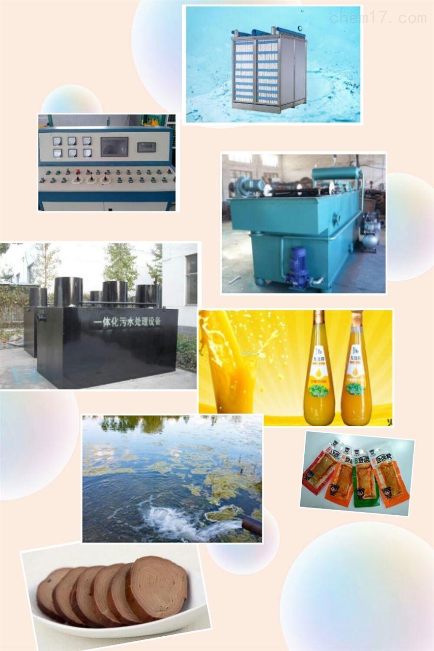 柠檬酸饮料智能污水处理设备RL-IC反应器