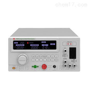 CS5510F医用泄漏电流测试仪