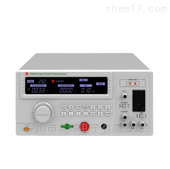 CS5520F医用泄漏电流测试仪