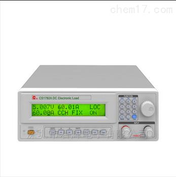 CS1782直流电子负载