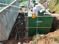 鄉鎮衛生院污水處理設備