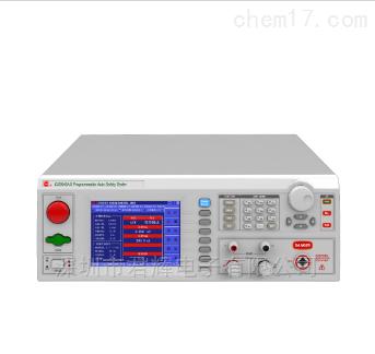 CS9940AS程控安规综合测试仪