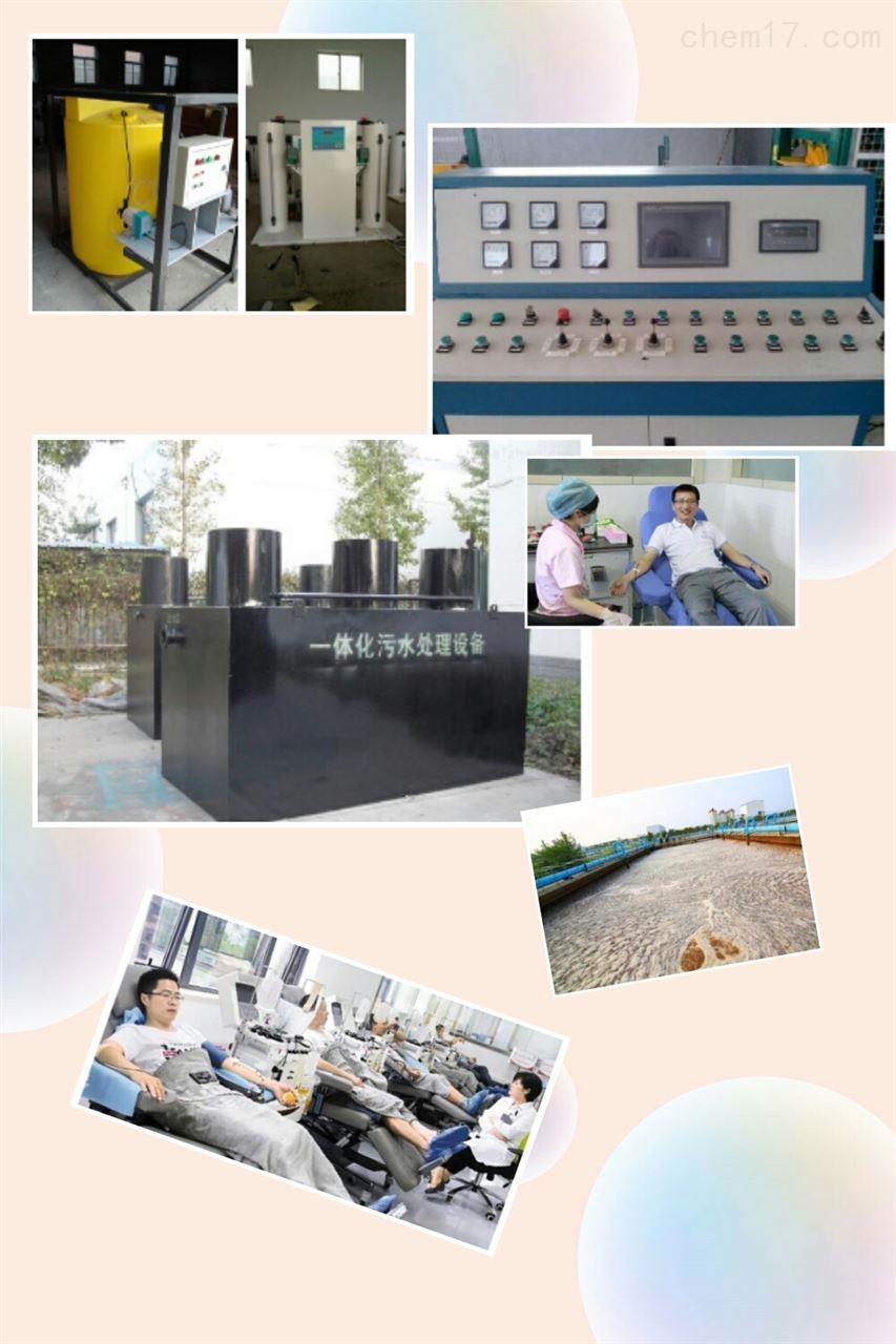 医疗智能污水处理设备RL-WSZ-AAO装置
