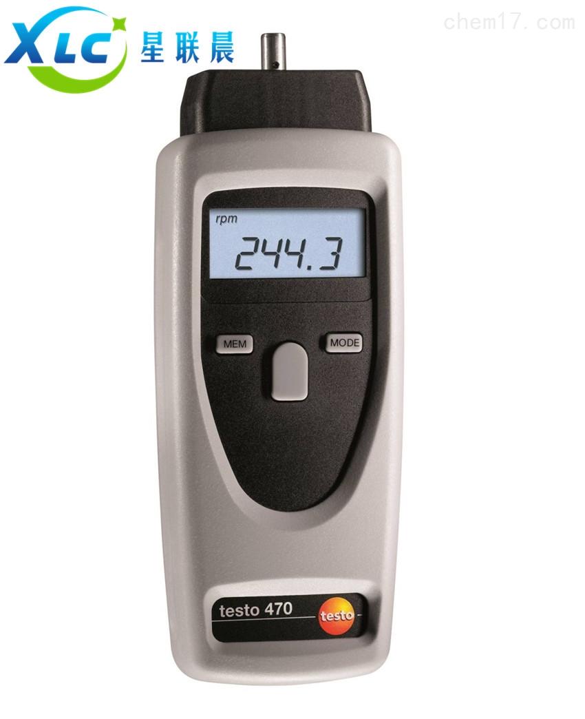精密型光学机械转速测量仪testo 470现货
